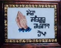 Sikhism Cross Stitch Gallery : Cross Stitch Ardas With Gurumukhi Inscription Cross Stitch Gallery, Meditation, Prayers, Pretty, Ideas, Cross Stitch, Thoughts, Prayer, Zen