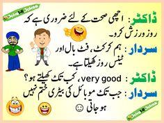 hi Jokes - Doctor: Achi sihat ke liye zarori hai. Funny Quotes In Urdu, Jokes Quotes, Mothers Day Flower Pot, Hussain Karbala, Very Funny Jokes, Press Release, Urdu Poetry, Husky Jokes, Jokes