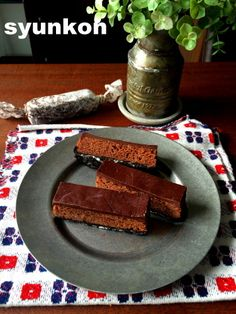 【バレンタインに!工程写真付】おすすめです!!オーブン不要!レンジで*3層生チョコケーキ |山本ゆりオフィシャルブログ「含み笑いのカフェごはん『syunkon』」Powered by Ameba