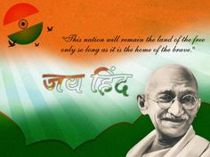 Images of Independence Day Pictures Wallpaper Photos India 2014  #independencedayofindia  #independencedayspeech  #independencedayindia #indianindependenceday #independencedayimages #independencedaysongs #independenceday2014 #happyindependencedayimages #independencedayspeech2014 #happyindependencedaysms