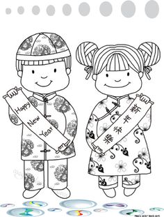 Sin Nian Kuai Le Chinese New Year Coloring Pages Printable And Book To Print For Free Find More Online Kids Adults Of