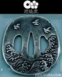 【波千鳥鍔】に『銀古美加工』::HIGOTORA BLOG