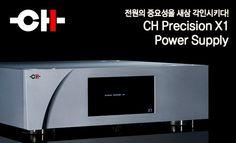 CH Precision, X1 Power Supply