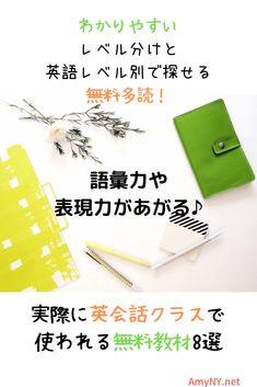 Language Study, Study Hard, English Lessons, Knowledge, Education, Reading, Words, Languages, Idioms