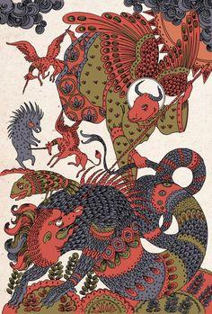 2. Трехдневная битва Сварога со Змеем Черным.