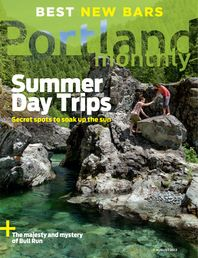 August 2012: Summer Day Trips & Swimming Holes