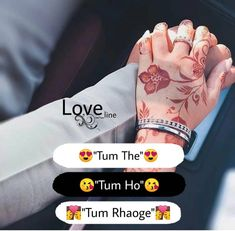 😘Teg Your Bebe😘 ❥ ❥ ❥ To See More Post 💫💫 ≡≡≡≡≡≡≡≡≡≡≡≡≡≡≡≡≡≡≡≡≡≡♀♀ ✿Cute ♥love✿Couples ♥Shayri ʕ・ิɷ・ิʔฅʕू Love Picture Quotes, Love Quotes Poetry, Beautiful Love Quotes, Love Quotes With Images, True Love Quotes, Boy Images, Muslim Love Quotes, Couples Quotes Love, Islamic Love Quotes