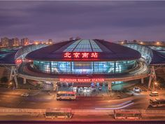 Beijing South Railway Station is the city's largest train station at over 502,000 square feet. ©TonyV3112/Shutterstock