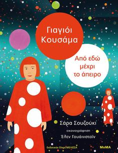 Buy Yayoi Kusama: From Here to Infinity by Sarah Suzuki at Mighty Ape NZ. This colourful children's book tells the story of the renowned artist Yayoi Kusama and her quest to cover the world in polka dots - from here to infin. Yayoi Kusama, Louise Nevelson, Jean Michel Basquiat, Johannes Vermeer, Art Books For Kids, Childrens Books, Art Children, Art Kids, Jackson Pollock