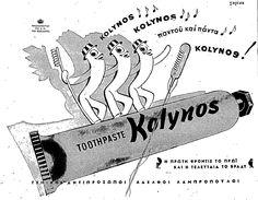 Κολυνός Οδοντόκρεμα 1957