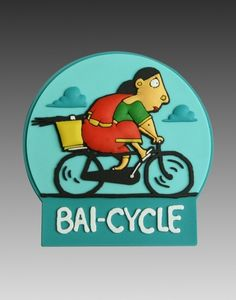 Bai-cycle online shopping India | Chimp | Sweet Couch