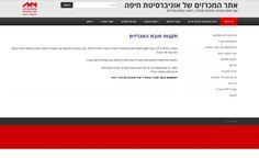 http://tender3.haifa.ac.il/index.php