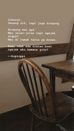 Sad Love Quotes, Me Quotes, Qoutes, Quotes Galau, Self Reminder, Tumblr Quotes, Instagram Story Template, Deen, Caption