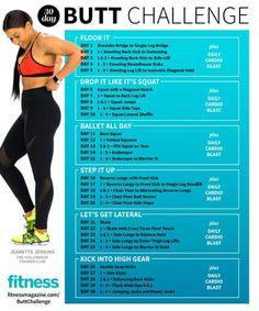 Need to get your butt in shape? Follow the 30-day butt challenge put together by Jeanette Jenkins to seriously sculpt some booty. This plan will make you feel the burn and the firm. Work these moves in your daily routine or stick with the 30-day plan to see results.