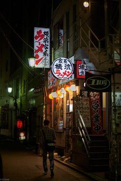 Yokohama in Tokyo by kazu saito