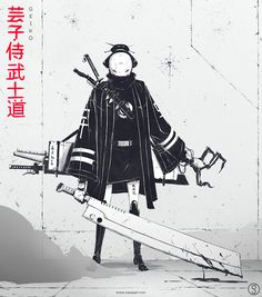 Geisha Samurai by Gennaro Grazioso on ArtStation.