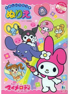 My Melody Wallpaper, Look Wallpaper, Sanrio Wallpaper, Hello Kitty Wallpaper, Wallpaper Fofos, Hello Kitty Art, Japanese Poster Design, Arte Sketchbook, Cute Poster