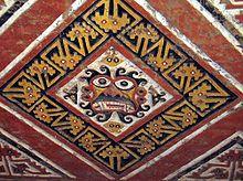 El dios moche Ai apaec, representado en un muro de la huaca de la luna.