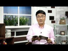 [생명의 삶] 20160609 하나님을 경외하기에 함께 짐을 지고 갑니다 (느헤미야 5:14~19) - YouTube