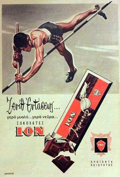 ION vintage ad, George Roubanis Olympic bronze metalist in Vintage Postcards, Vintage Ads, Vintage Images, Vintage Stuff, Vintage Advertising Posters, Old Advertisements, Old Posters, Greece Holiday, Good Old Times