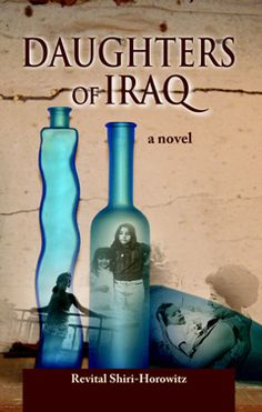 Daughters of Iraq  by Revital