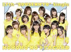 Lolita Everyday: Cover CD AKB48 37th single - Kokoro No Placard
