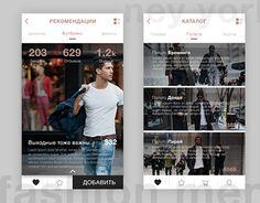 "Check out new work on my @Behance portfolio: ""Интернет-магазин мужской одежды New York Street"" http://be.net/gallery/46545003/internet-magazin-muzhskoj-odezhdy-New-York-Street"