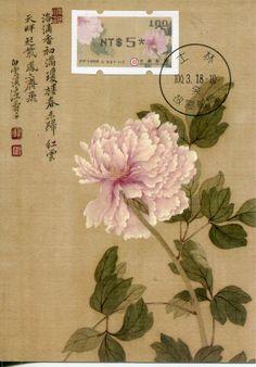 , Peonies by Yun Shou-Ping, Qing Dynasty