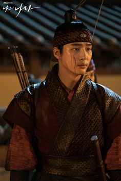 Asian Actors, Korean Actors, Ver Drama, Korean Tv Series, Song Seung Heon, Nova Era, Sad Anime, New Age, Film