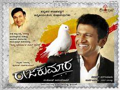 Song name: Saagaradha  Movie name: Raajakumara (2017)  Music director: V Harikrishna  Lyrics writer: Ghouse Peer  Singer(s): Sonu Nigam  ...