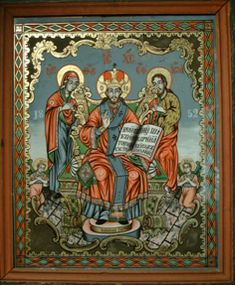 Imagine similară Religious Icons, Orthodox Icons, My Arts, Traditional, Glass, Painting, Drinkware, Corning Glass, Painting Art