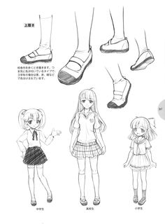 部屋 - knickerweasels: Drawing Feet and Shoes from...