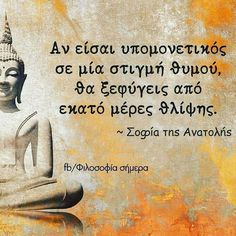 Wisdom Quotes, Words Quotes, Sayings, Greek Quotes, Life Lessons, Psychology, Science, Spirit, Notes
