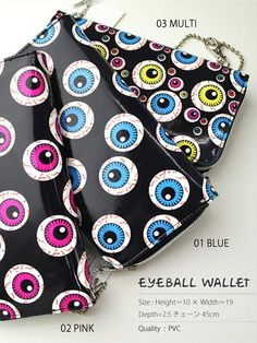 Eyeball Wallet  / See more at http://www.cdjapan.co.jp/apparel/new_arrival.html?brand=LIS #harajuku