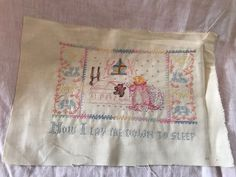 "Vintage Finished ""Now I Lay Me Down To Sleep"" Cross Stitch Needlework"" 14.5x9.5"" #Unbranded"