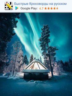 Aurora Borealis, Northern Lights, Nature, Google Play, Travel, Beautiful, Goals, Colors, Naturaleza