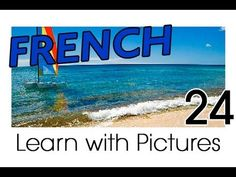 French For Adults Esl Learn French Videos Movies Product Learn To Speak Italian, How To Speak French, Learn French, Italian Language, German Language, French Language, French Summer, Italian Summer, Learning Italian