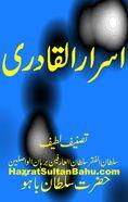 Asrarul Qadri, Asraar ul Qadiri, Asraar-ul-Qadiri, Asrar ul Qadri, Israr-e-Qadri Book of Hazrat Sultan Bahu, Hazrat Sultan Bahoo, haqbahu, haq bahu, Hadrat Sultan bahu, haq bahoo, sultan bahu, sultan bahoo, sakhi sultan bahoo, sakhi sultan bahu, haq bahoo sultan, bahoo sultan, bahu sultan Proxy Server, Books, Movie Posters, Libros, Book, Film Poster, Book Illustrations, Billboard, Film Posters