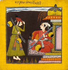 A Ragamala painting on paper depicting a musician holding a vina approaching a seated prince who is playing a vina near a building; illustration to the musical mode Kanada Raga. 'Son' of Megha raga. Place of Origin   Kulu, India. Date  ca. 1700 - ca. 1710.