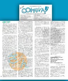 Come va? Il periodico della comunità giapponese in Italia