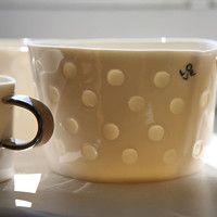 Zboží prodejce heda design / Zboží | Fler.cz Porcelain, Mugs, Tableware, Design, Porcelain Ceramics, Dinnerware, Tumblers, Tablewares, Mug