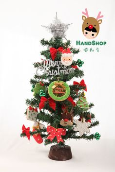 Hand shop X'mas cookies