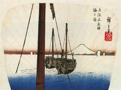 Hodogaya, Shinkame Bashi, Station 5, 1834 - Hiroshige - WikiArt.org