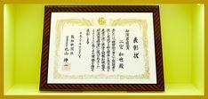 (element_steel_big_06_ninimiya_05) Pop Up, Steel, Frame, Decor, Picture Frame, Decoration, Popup, Decorating, Frames