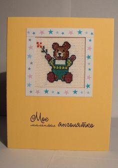 Вышитая открытка,cross stitch card, teddy bear,birthday, new baby
