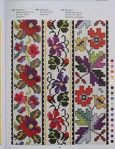 Cross Stitch Rose, Cross Stitch Borders, Cross Stitch Flowers, Cross Stitching, Cross Stitch Patterns, Folk Embroidery, Embroidery Patterns Free, Cross Stitch Embroidery, Blackwork Patterns
