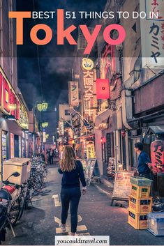 51 top things to do in Tokyo [2020 guide] - This is about the fun, cool and unique things to do in Tokyo. What to do in Tokyo and what Tokyo attractions to see with our 50 things to do in Tokyo guide. #tokyo #japan #guide #thingstodointokyo