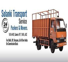 Solanki Transport Services is the reliable name among the Logistics Service Provider in Delhi. We offer every type of Logistics Transport Services in Delhi. We have a team of experts with an updated knowledge base will help you realize all your benefits with the sole aim to assist you focus on your core activities.