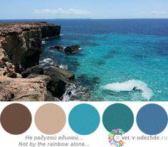 Чарующее сочетание коричневого и бирюзового / Glamorous #BrownTurquoise palette