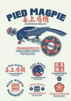 中国风街头图案设计|平面|图案|小蜜蜂呀 - 原创作品 - 站酷 (ZCOOL) Chinese Logo, Chinese Design, Chinese Typography, Chinese Style, Word Design, Layout Design, Print Design, Pattern Design, Graphic Design Branding